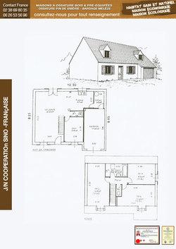 Essential1_etage