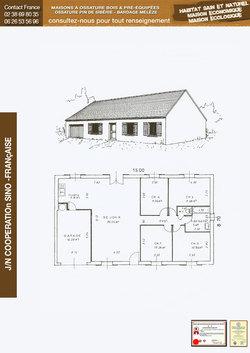 Plan de maisons maison de 60 80 m2 for Plan maison 80 m2
